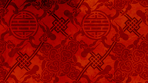 Chinese Red Textured Pattern In Filigree